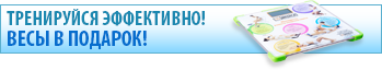 http://www.us-medica.ru/images/news/actions/december2015/action_vibro.png